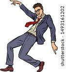 dancing businessman. disco... | Shutterstock .eps vector #1493161202