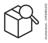 box with magnifying glass icon...