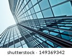 glass modern business center | Shutterstock . vector #149369342