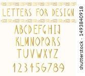 golden greek font. roman... | Shutterstock .eps vector #1493840918