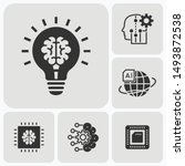 artificial intelligence icons... | Shutterstock .eps vector #1493872538