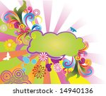 colorful summery vector... | Shutterstock .eps vector #14940136