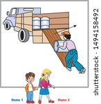 physics  simple machines ... | Shutterstock .eps vector #1494158492