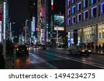tokyo   japan   october 21 ... | Shutterstock . vector #1494234275