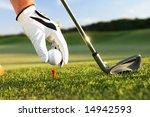 golf tee | Shutterstock . vector #14942593