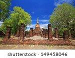 Постер, плакат: Sukhothai landmark Wat Chang