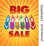 summer sale background with... | Shutterstock .eps vector #149460902