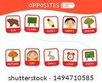 matching children educational... | Shutterstock .eps vector #1494710585