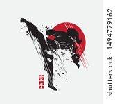 Martial Arts Silhouette Logo...