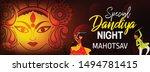 shubh navratri 2019 design for... | Shutterstock .eps vector #1494781415