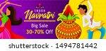 shubh navratri 2019 design for... | Shutterstock .eps vector #1494781442