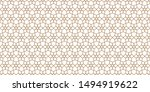 floral seamless pattern in... | Shutterstock .eps vector #1494919622