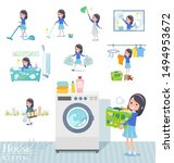 a set of girl related to... | Shutterstock .eps vector #1494953672