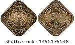 Netherlands Antilles Coin 50...