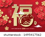 2020 chinese new year  year of... | Shutterstock .eps vector #1495417562
