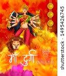 illustration of goddess in...   Shutterstock .eps vector #1495426745
