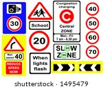 assorted speed symbols and signs | Shutterstock .eps vector #1495479