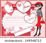 greeting card from paris  set... | Shutterstock .eps vector #149548712