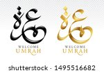 welcome to umrah or hajj... | Shutterstock .eps vector #1495516682