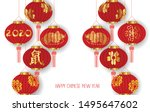 happy chinese new year 2020... | Shutterstock .eps vector #1495647602