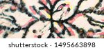 yellow tie dye art. watercolor... | Shutterstock . vector #1495663898