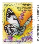 "Small photo of ISRAEL - CIRCA 2012: A stamp printed in Israel, shows a african butterfly pioneer white or african caper (whiteanaphaeis aurota), from the series ""butterflies"", circa 2012"
