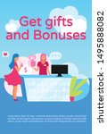 get gifts and bonuses poster... | Shutterstock .eps vector #1495888082