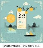 korea tradition vector...   Shutterstock .eps vector #1495897418