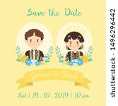 central java indonesia wedding... | Shutterstock .eps vector #1496296442