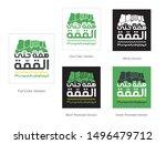 saudi national day logo  the... | Shutterstock .eps vector #1496479712