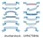 set of back to school banners | Shutterstock .eps vector #149675846