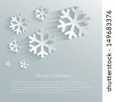 vector christmas snowflake paper 3D sky
