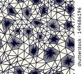 Vector Abstract Seamless...