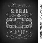 chalk  typography  calligraphic ... | Shutterstock .eps vector #149691032