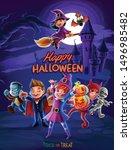 happy halloween illustration... | Shutterstock .eps vector #1496985482