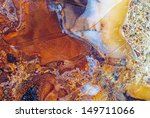 decorative stone close up. raw... | Shutterstock . vector #149711066