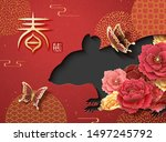 year of the mouse design with...   Shutterstock .eps vector #1497245792