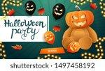 invitation horizontal poster... | Shutterstock .eps vector #1497458192