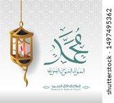 vector of mawlid al nabi al...   Shutterstock .eps vector #1497495362