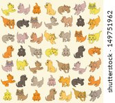 set of various small colored... | Shutterstock .eps vector #149751962