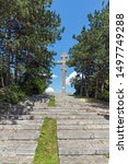 Small photo of OKOLCHITSA PEAK, BULGARIA - JULY 15, 2018: The monument at Okolchica peak built as obeisance to Bulgarian revolutionary and national hero Hristo Botev, Bulgaria