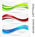 set of wavy banners | Shutterstock .eps vector #149779622