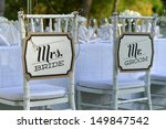 wedding set up | Shutterstock . vector #149847542