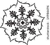 floral decoration | Shutterstock .eps vector #14986696
