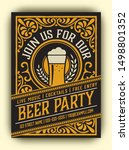 beer party flyer with vintage... | Shutterstock .eps vector #1498801352