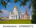 st. theodore ushakov in saransk | Shutterstock . vector #1498808372