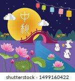 chinese mid autumn festival... | Shutterstock .eps vector #1499160422