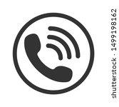 Call Icon Vector. Noisy Phone...