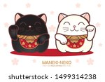Stock vector black and white lucky cats japanese lucky cat maneki neko cute cat 1499314238