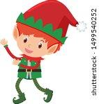 Single Character Of Christmas...